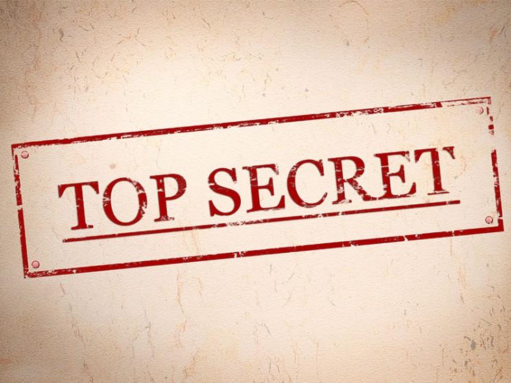 Geplante EU-Richtlinie: Geschäftsgeheimnisse ohne Grenzen?