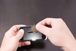 Postbank App ist multibankenfähig