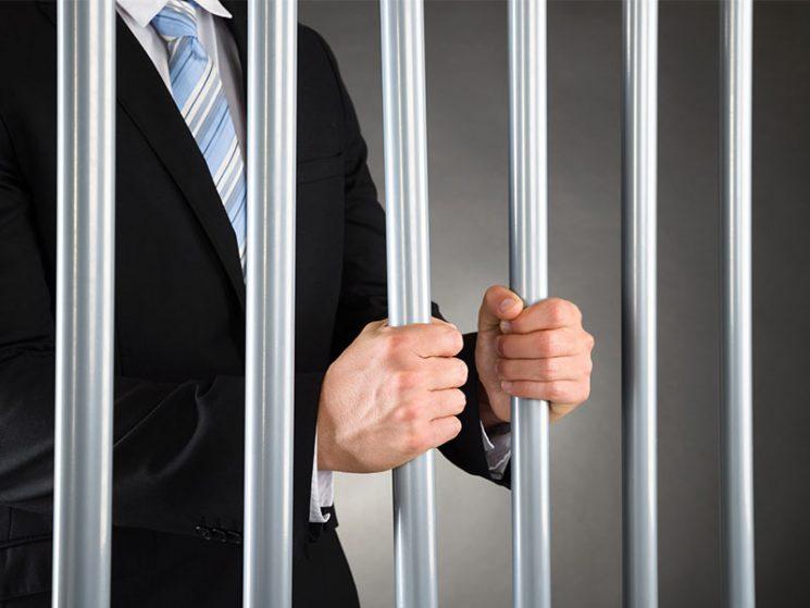 """Die Gefängnisbranche als """"Assetklasse"""""""